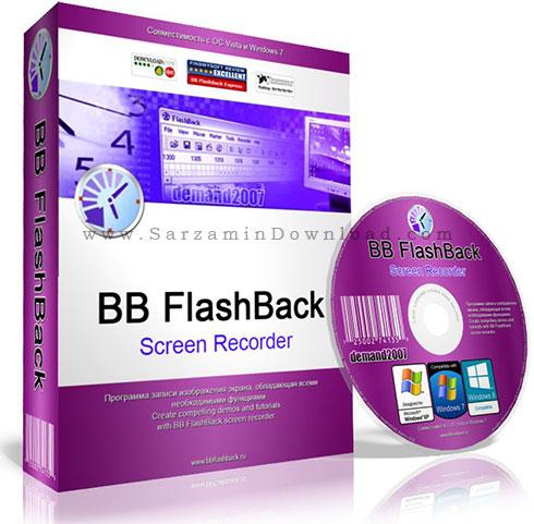 نرم افزار ساخت فیلم های آموزشی (برای ویندوز) - BB FlashBack Pro 5.39.0.4506 Windows