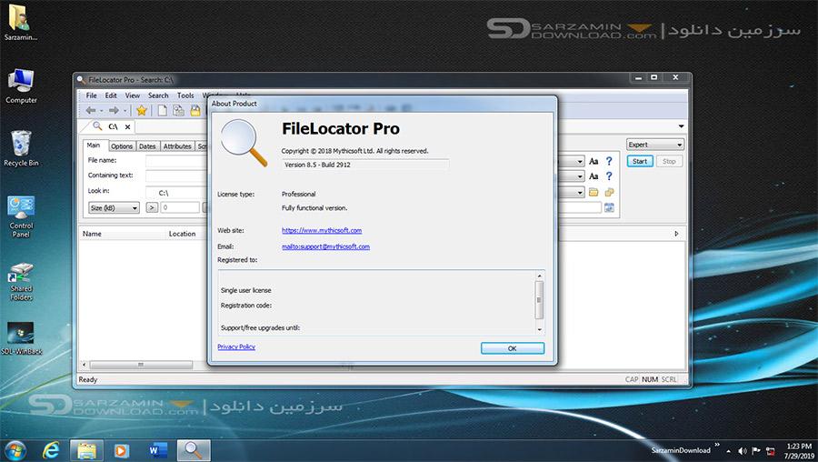نرم افزار جستجو در کامپیوتر (برای ویندوز) - FileLocator Pro 8.5.2912 Windows