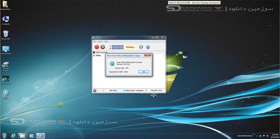 نرم افزار ضبط تماس های اسکایپ (برای ویندوز) - Evaer Video Recorder For Skype 1.9.8.25 Windows