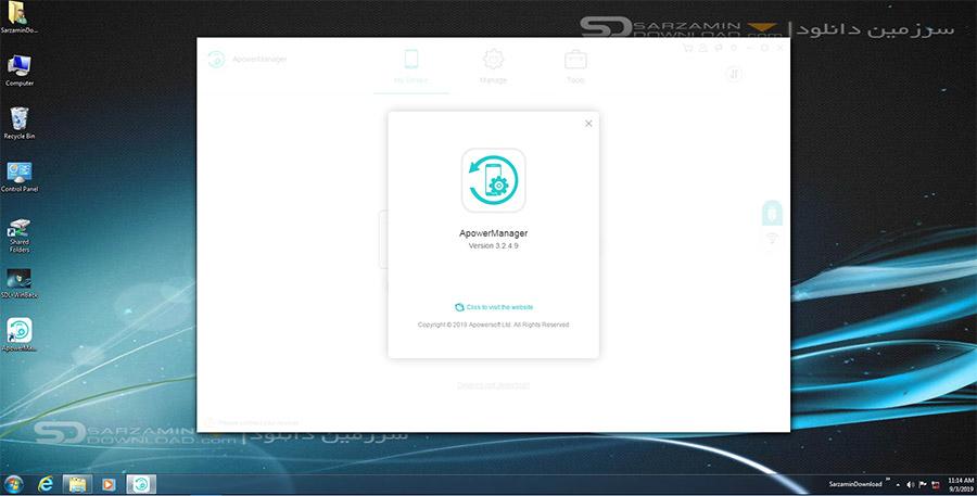 نرم افزار مدیریت موبایل آیفون توسط کامپیوتر (برای ویندوز) - Apowersoft Phone Manager 3.2.4.9 Windows