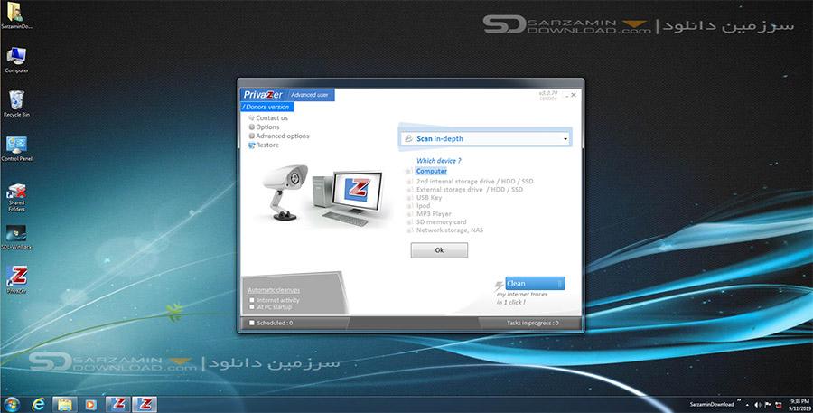 نرم افزار حذف فایل های اضافی و پاکسازی سیستم (برای ویندوز) - PrivaZer 3.0.74 Windows