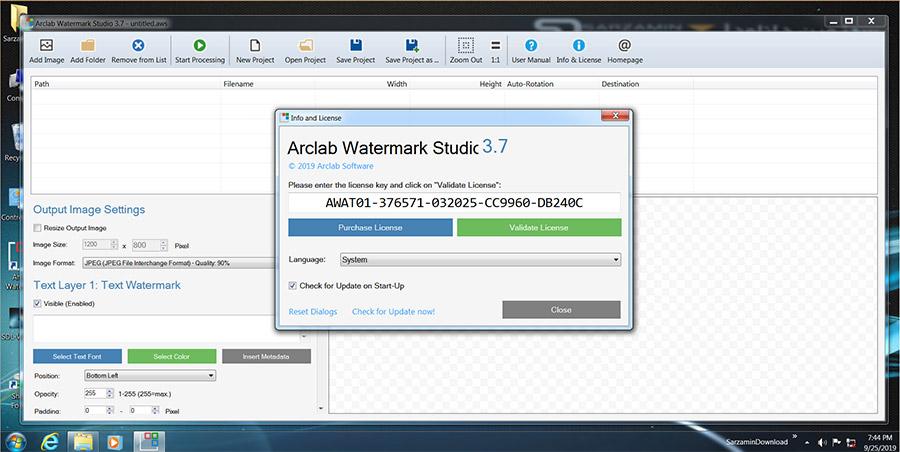 نرم افزار واترمارک عکس (برای ویندوز) - Arclab Watermark Studio 3.7 Windows
