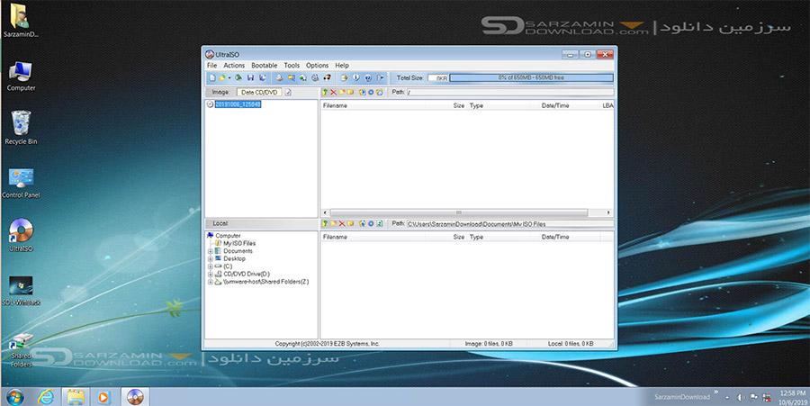 نرم افزار ساخت ایمیج و درایو مجازی (برای ویندوز) - UltraISO Premium Edition 9.7.2.3561 Windows