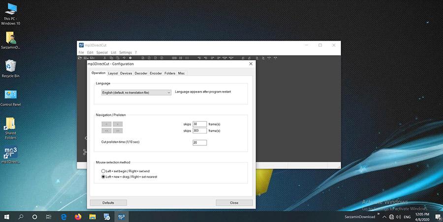 نرم افزار برش فایل های صوتی (برای ویندوز) - mp3DirectCut 2.29 Windows