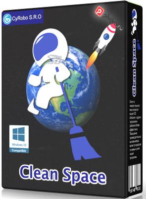 نرم افزار پاکسازی فعالیت های انجام شده با کامپیوتر (برای ویندوز) - Cyrobo Clean Space Pro 7.47 Windows