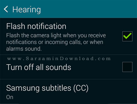 Flashlight notification