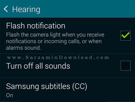 Flashlight notification