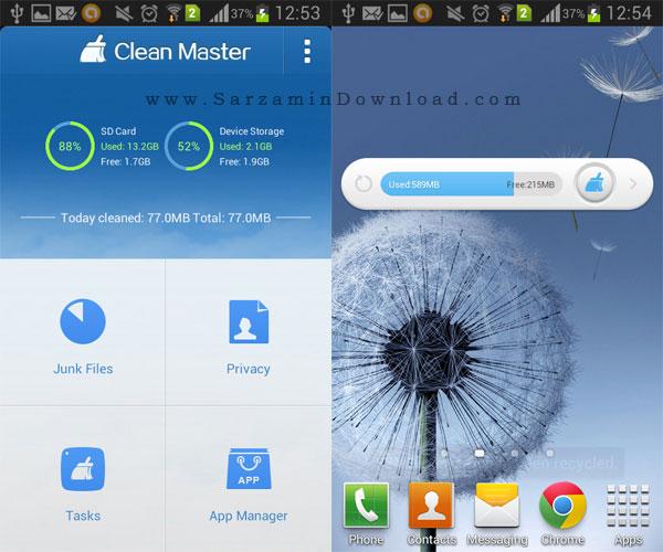 نرم افزار پاک سازی و افزایش سرعت گوشی (برای اندروید) - Clean Master 5.9.7 Android