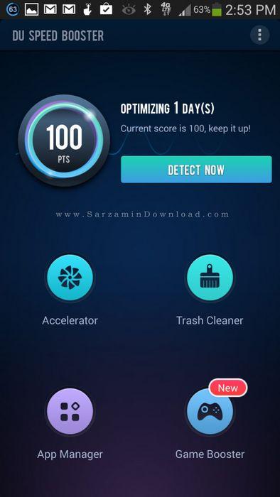 نرم افزار پاک سازی و افزایش سرعت گوشی (برای اندروید) - DU Speed Booster 2.4.6 Android