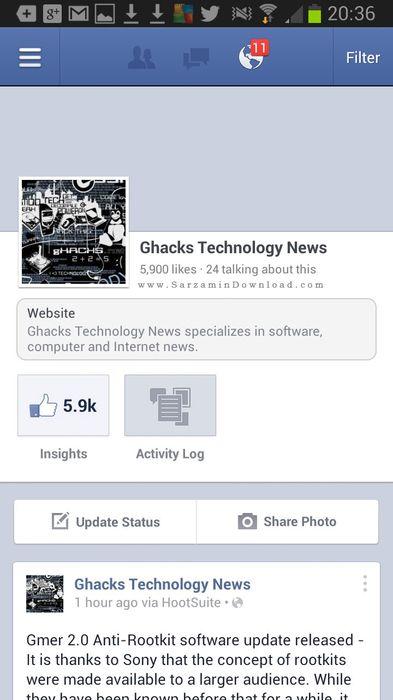 نرم افزار فیسبوک (برای اندروید) - Facebook 34.0 Android