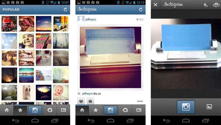 نسخه جدید نرم افزار اینستاگرام (برای اندروید) - Instagram 6.20.1 Android