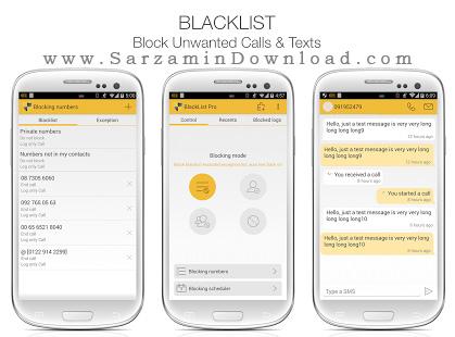 نسخه جدید نرم افزار بلک لیست (برای اندروید) - BlackList 4.7 Android