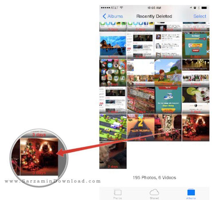 آموزش بازیابی تصاویر حذف شده در iOS 8,جدیدترین ترفندهای ایفون,ترفند های ios,اموزش ایفون,اموزش ios,ترفند و اموزش,www.lineee.r98.ir,بازگردانی اطلاعات حذف شده