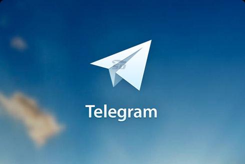 دانلود رایگان آموزش دور زدن بلاک تلگرام