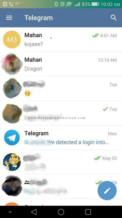 آموزش بلاک و آنبلاک کردن یک شماره در تلگرام
