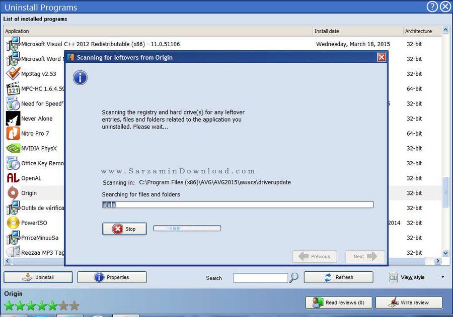آموزش حذف کامل نرم افزار از کامپیوتر