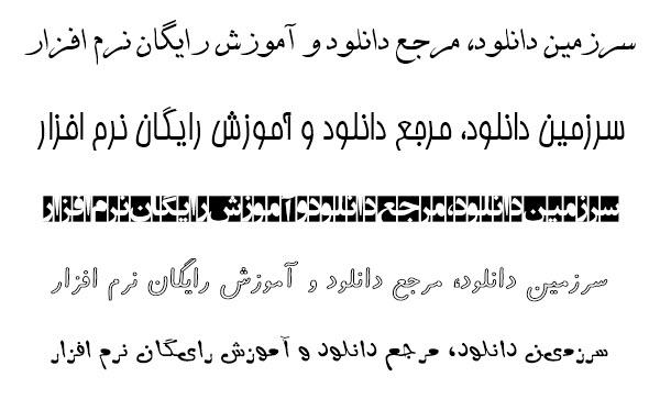 دانلود مجموعه فونت فارسی - Persian Font - دانلود رایگان  -  دیجی دانلود