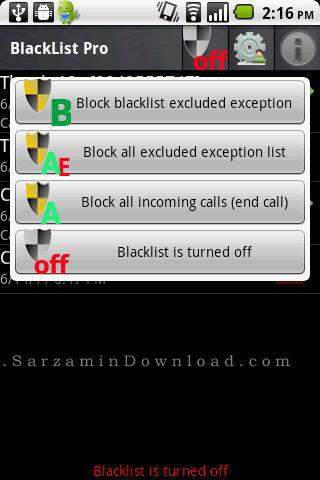 نرم افزار بلک لیست (برای سیمبین) - BlackList Pro Symbian