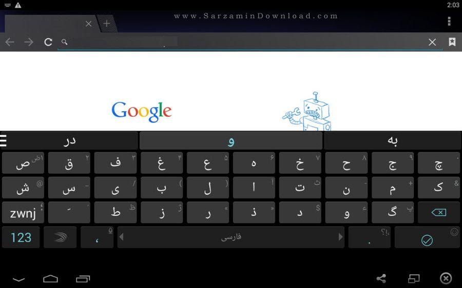 دانلود کیبورد حرفه ای (برای اندروید) - SwiftKey Keyboard 5.3.0.67 ...کیبورد حرفه ای (برای اندروید) - SwiftKey Keyboard 5.3.0.67 Android