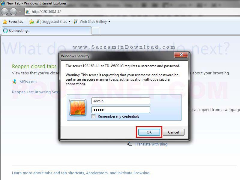 آموزش تغییر رمز وای فای TP-Link