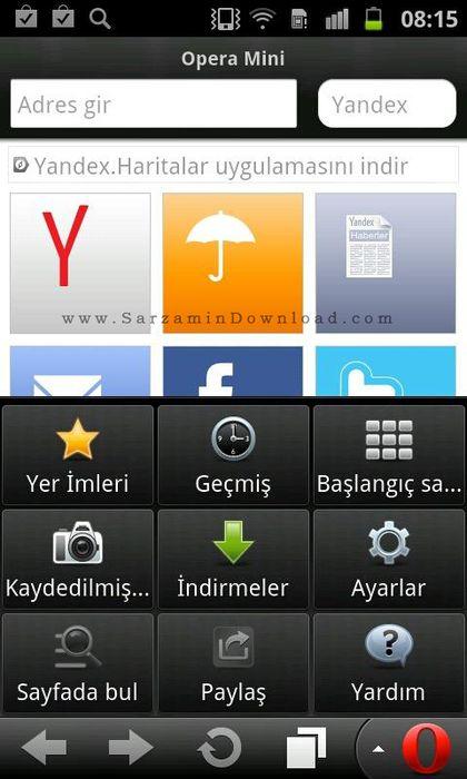 نرم افزار مرورگر وب اپرا مینی (برای اندروید) - Opera Mini 9.0.18 Android