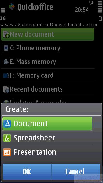 نرم افزار آفیس (برای سیمبین) - Quick Office Symbian