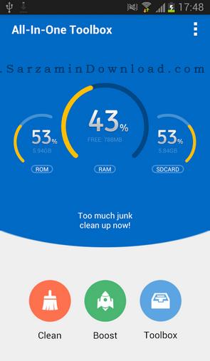 نرم افزار پاک سازی و افزایش سرعت گوشی (برای اندروید) - All In One Toolbox Pro 5.1.9.2 + 8 Plugins Android