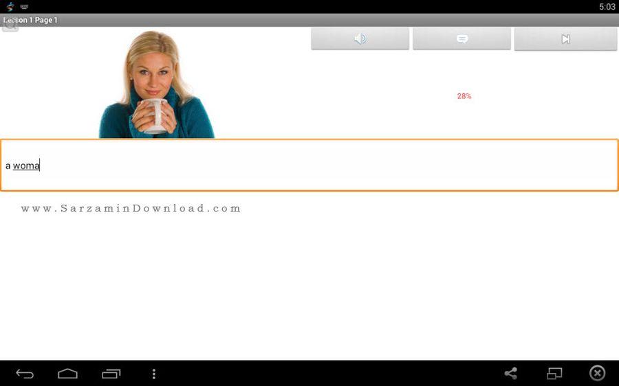 نرم افزار آموزش زبان انگلیسی (برای اندروید) - Offline English Learning for Android