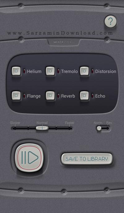 نرم افزار تغییر صدا (برای اندروید) - My Voice Changer Deluxe 2.4 Android