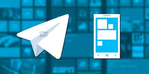 آموزش حذف و اضافه کردن افراد در کانال تلگرام