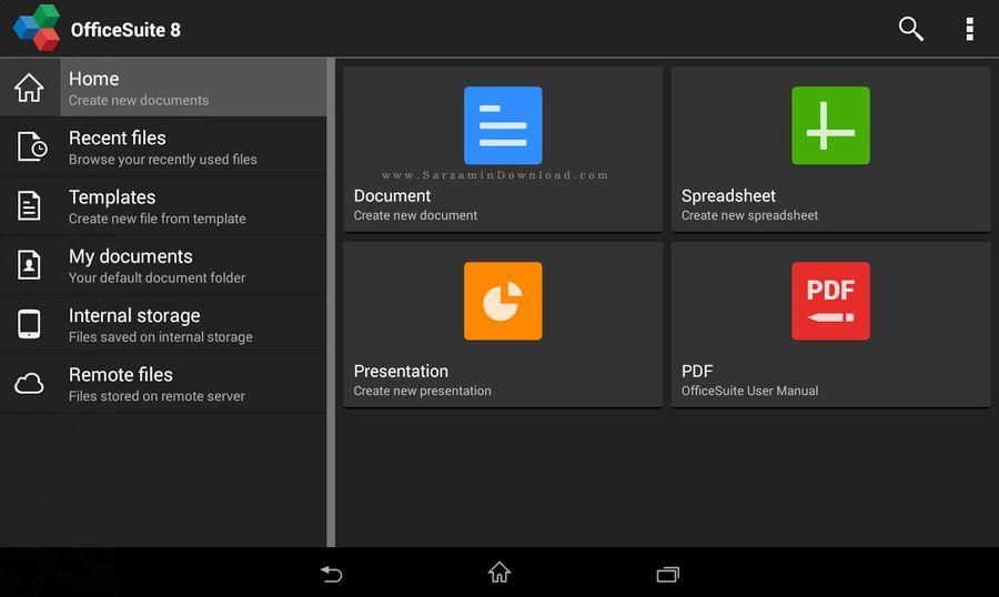نرم افزار آفیس (برای اندروید) - OfficeSuite 8 Pro 8.3