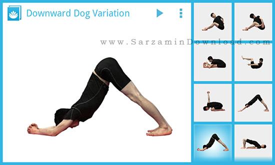 نرم افزار ضبط مکالمات (برای اندروید) - Daily Yoga 6.0.1 Android