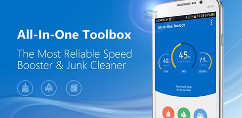 نرم افزار پاک سازی و افزایش سرعت گوشی (برای اندروید) - All In One Toolbox Pro 5.2.5 Android + Tools