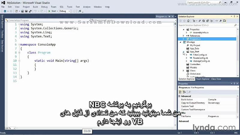 دانلود آموزش کامل ویژوال استودیو (با زیرنویس فارسی) - دانلود رایگانآموزش کامل ویژوال استودیو (با زیرنویس فارسی)