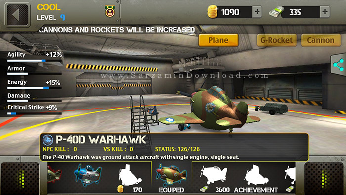 بازی جت جنگی (برای اندروید) - Ace Wings 1.7.1 Android