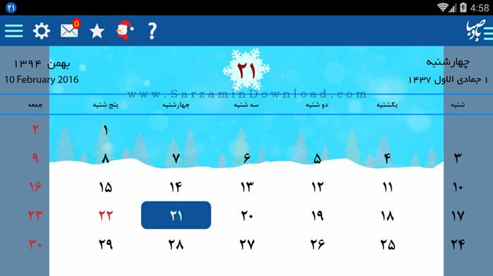 نرم افزار تقویم شمسی (برای اندروید) - Bade Saba 6.7 Android