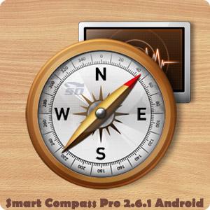 نرم افزار قطب نما (برای اندروید) - Smart Compass Pro 2.6.1 Android