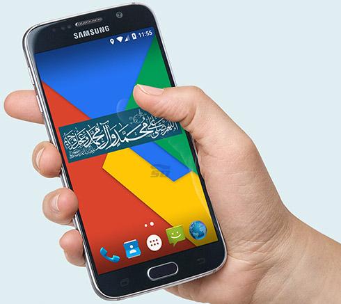 دانلود صلوات شمار اندرویدصلوات شمار (برای اندروید) - iRsalavat Pro Android