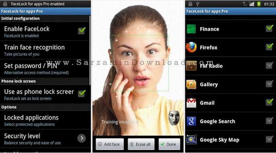 نرم افزار تشخیص چهره (برای اندروید) - FaceLock Pro 3.0 Android
