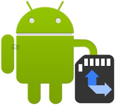 آموزش افزایش حافظه داخلی گوشی اندروید