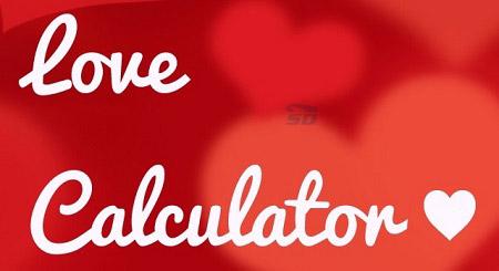 نرم افزار عشق سنج (برای اندروید) - Love Calculator Android
