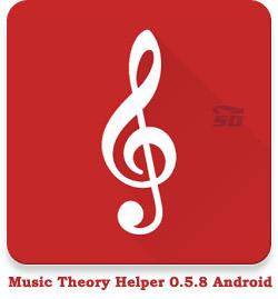 نرم افزار تئوری موسیقی (برای اندروید) - Music Theory Helper 0.5.8 Android