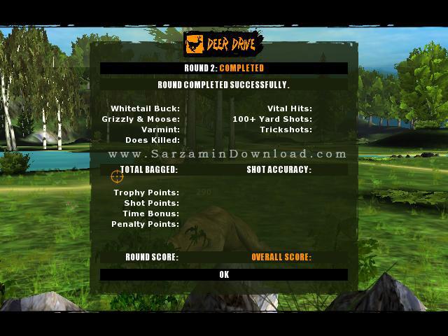 بازی شکار حیوانات (برای کامپیوتر) - Deer Drive 2013 PC Game
