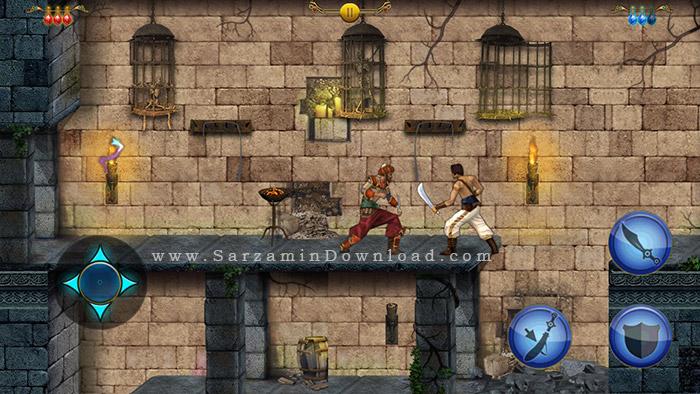 بازی شاهزاده ایرانی (برای اندروید) - Prince Of Persia Classic 2.1 Android