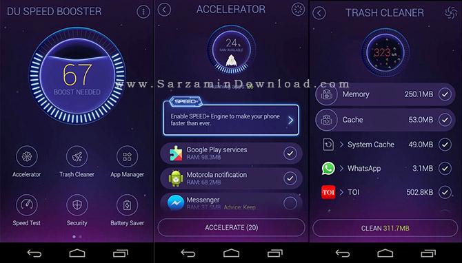 نرم افزار افزایش سرعت گوشی (برای اندروید) - DU Speed Booster 2.9.6 Android