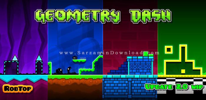 بازی عبور از موانع (برای اندروید) - Geometry Dash 2.0 Android