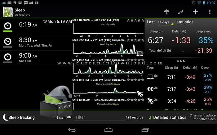 نرم افزار فوق العاده خواب آرام (برای اندروید) - Sleep as Android 20160304 Android