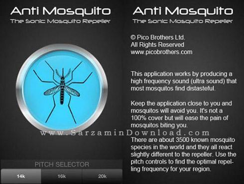 نرم افزار حشره کش (برای اندروید) - Anti Mosquito 2.2 Android