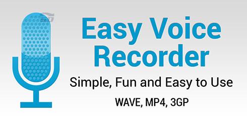 نرم افزار رکوردر (برای اندروید) - Easy Voice Recorder Pro 2.0 Android