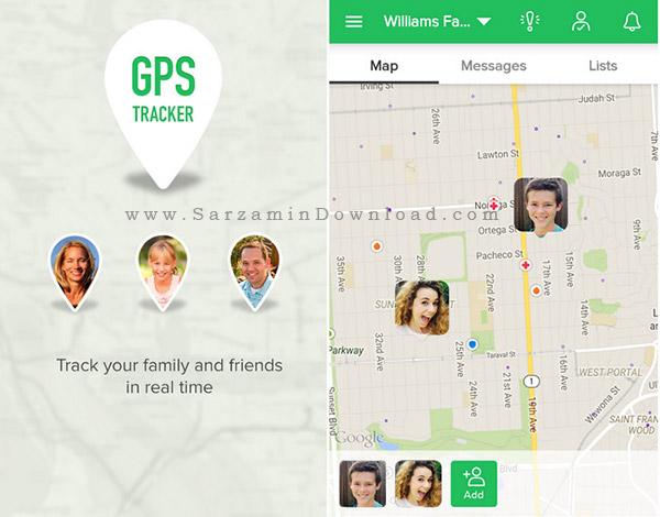 نرم افزار ردیابی شماره موبایل (برای اندروید) - GPS Tracker Pro 10.3 Android